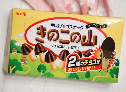 Crispy little cookies shaped like mushrooms