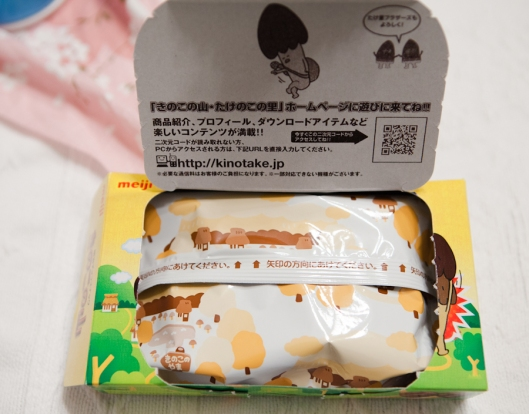 5b Japanese Treats mushrooms